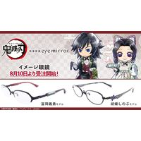 Kimetsu No Yaiba Demon Slayer lunettes
