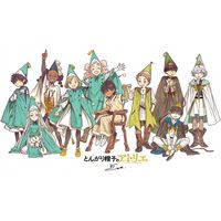 Dessin Kamome Shirahama mangaka L'Atelier des Sorciers Witch Hat Atelier