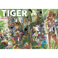 Artbook One Piece Color Walk 9 Tiger mangaka Eiichiro Oda sortira le 16 septembre au Japon