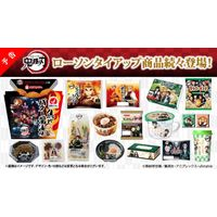 Japan Foods pour la promo du film Demon Slayer Kimetsu no Yaiba Mugen Train Le Train de l'Infini au konbini Lawson