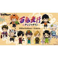 Haikyu anime animation manga goodies Japon