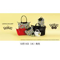sac luxe Longchamp Pokemon Go jeu video Nintendo