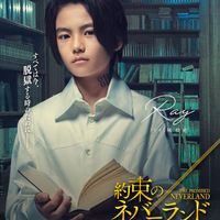 film live action The Promised Neverland