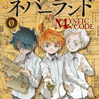 couverture Secret Bible The Promised Neverland Mystic Code sortie le 4 décembre au Japon