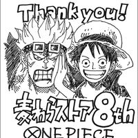 One Piece Eiichiro Oda