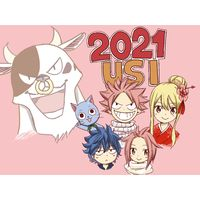 Bonne Année 2021 Nouvel An 2021 Atsuo Ueda mangaka Fairy Tail 100 Years Quest