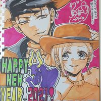 Nouvel An 2021 Bonne Année 2021 dessin sur shikishi Toriumi Pedoro mangaka Butterflies or Criminals - I Want to Make You Cry Overflowing an... [lire la suite]