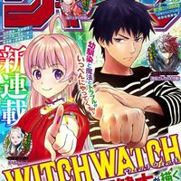 Couverture Weekly Shonen Jump 10