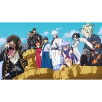 Dragon Ball Gintama The Final