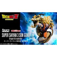 Dragon Ball Z super saiyan 3 son goku dragon fist explosion figuarts zero