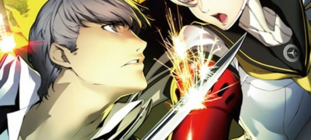 Udon annonce Persona 4 Arena: Official Design Works