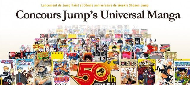 Concours Jump