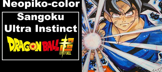 dessinons-sangoku-en-mode-ultra-instinct-dragon-ball-super