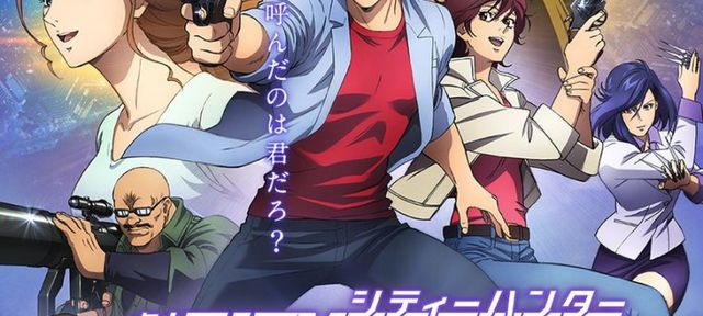 trailer-film-animation-city-hunter-2019-shinjuku-private-eyes