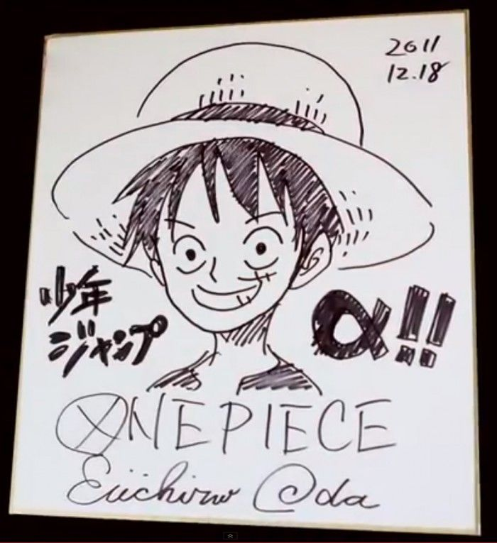 Sketch Luffy de One Piece par Eichiiro Oda