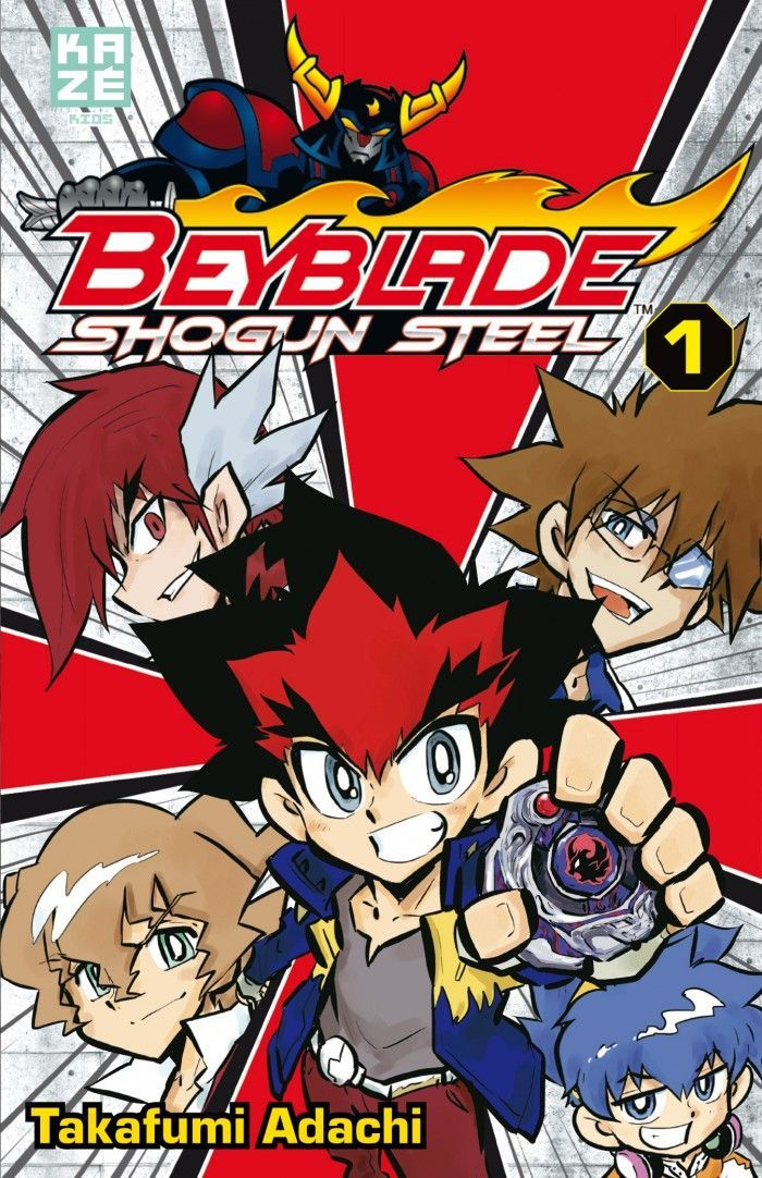 Beyblade shogun steel et little battlers experience chez - Beyblade shogun steel toupie ...