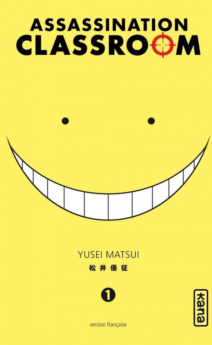 Assassination Classroom - La classe qui tue !