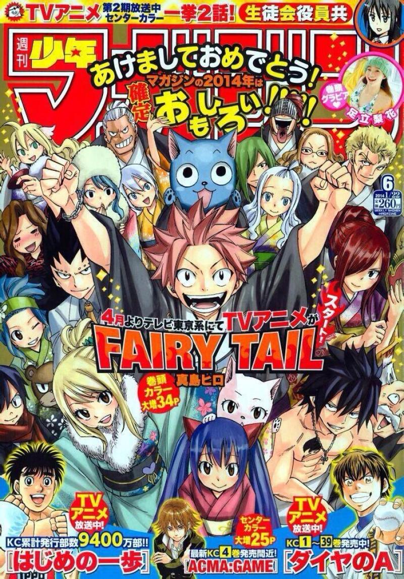 Hiro mashima explique comment dessiner les plis des v tements - Dessiner fairy tail ...