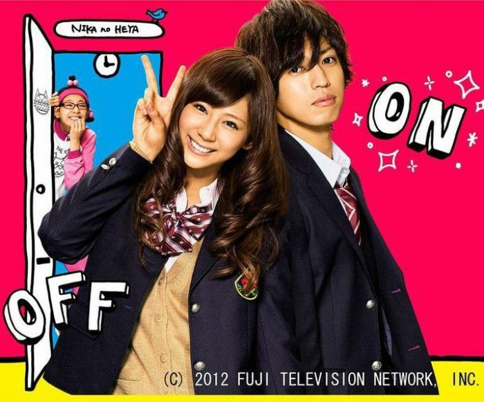 Le drama SWITCH GIRL!! disponible sur Crunchyroll