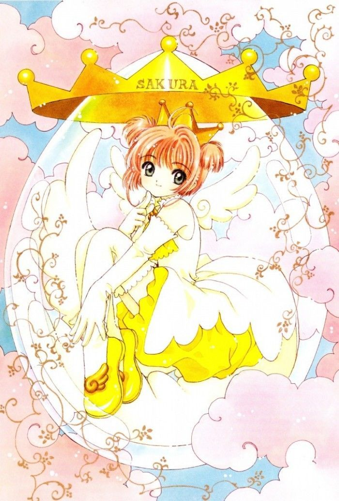 Card Captor Sakura : Figurine Sakura Kinomoto Angel Crown