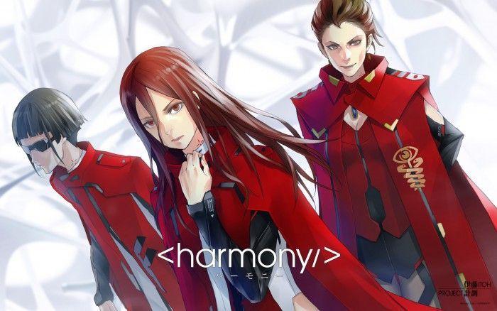 harmony project