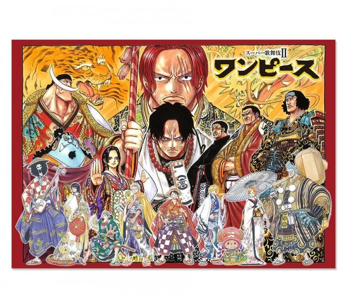 ONE PIECE : Dessins illustrations des personnages en kimono
