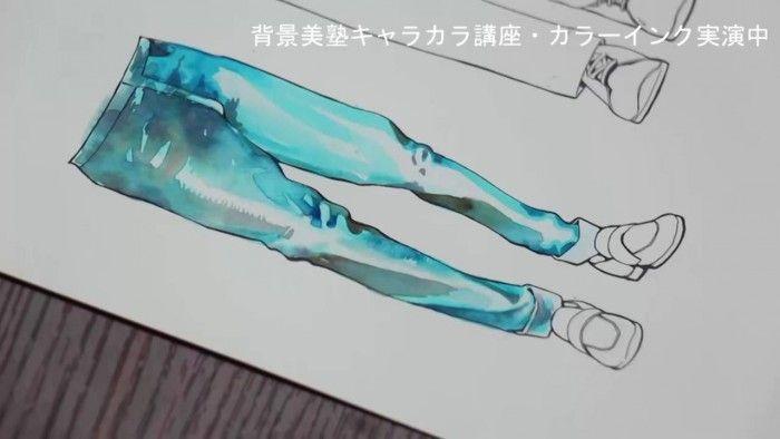 Tuto comment colorier un jean l 39 aquarelle - Comment colorier un manga ...