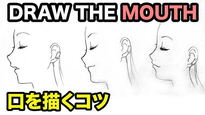 Tutorial Dessin Manga Comment Dessiner Une Bouche