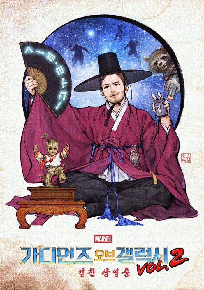 Dessins Coreen Les Gardiens De La Galaxie 2 Et La Belle Et La Bete