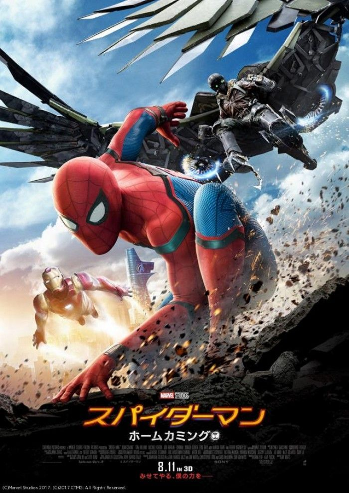Spider-Man : Homecoming - Nouvel aperçu exclusif - VF