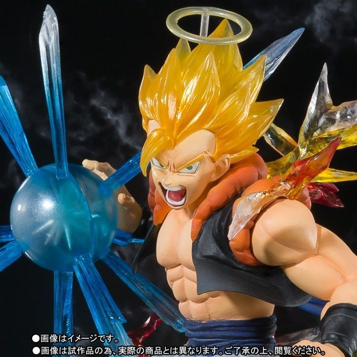 Dragon Ball Z : Figuarts ZERO Gogeta Super Saiyan