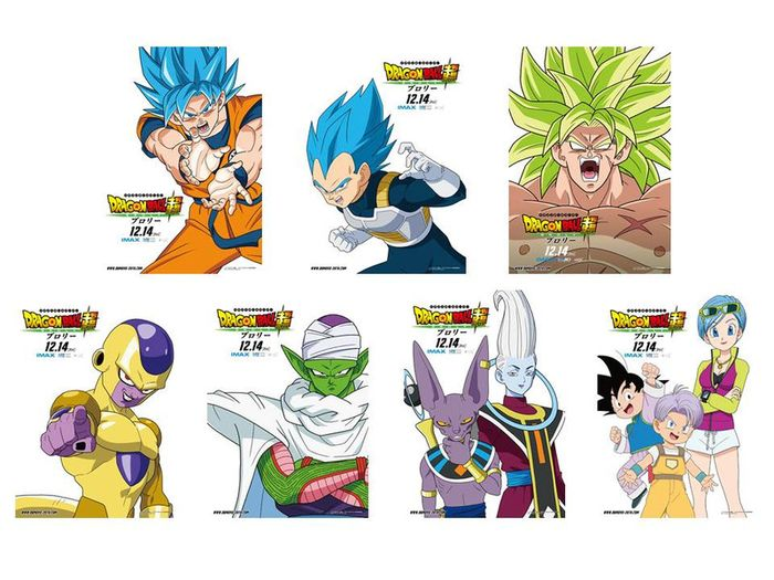 7 Affiches Personnages Du Film Dragon Ball Super Broly Tvhland