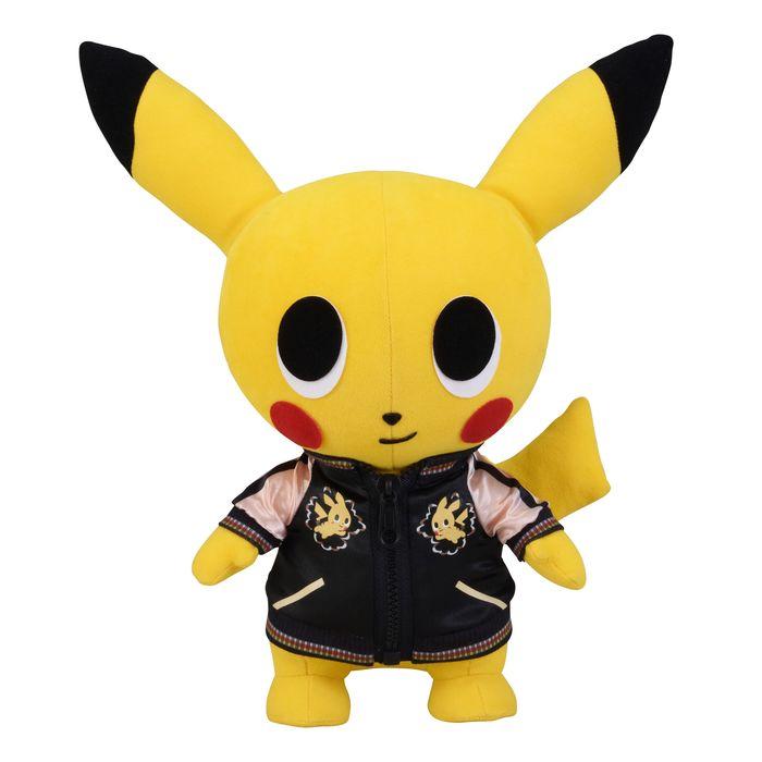 Goodies Kawaii Sukajan Du Pokemon Center