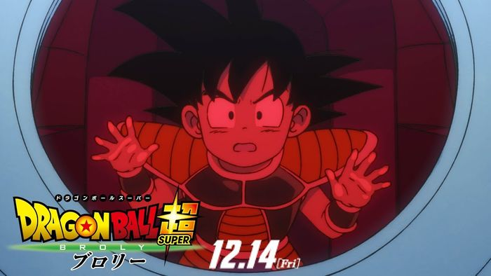 Nouveau trailer du film Dragon Ball Super Broly