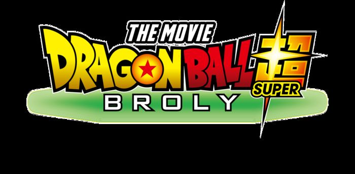 DRAGON BALL SUPER BROLY au cinéma le 13 mars !