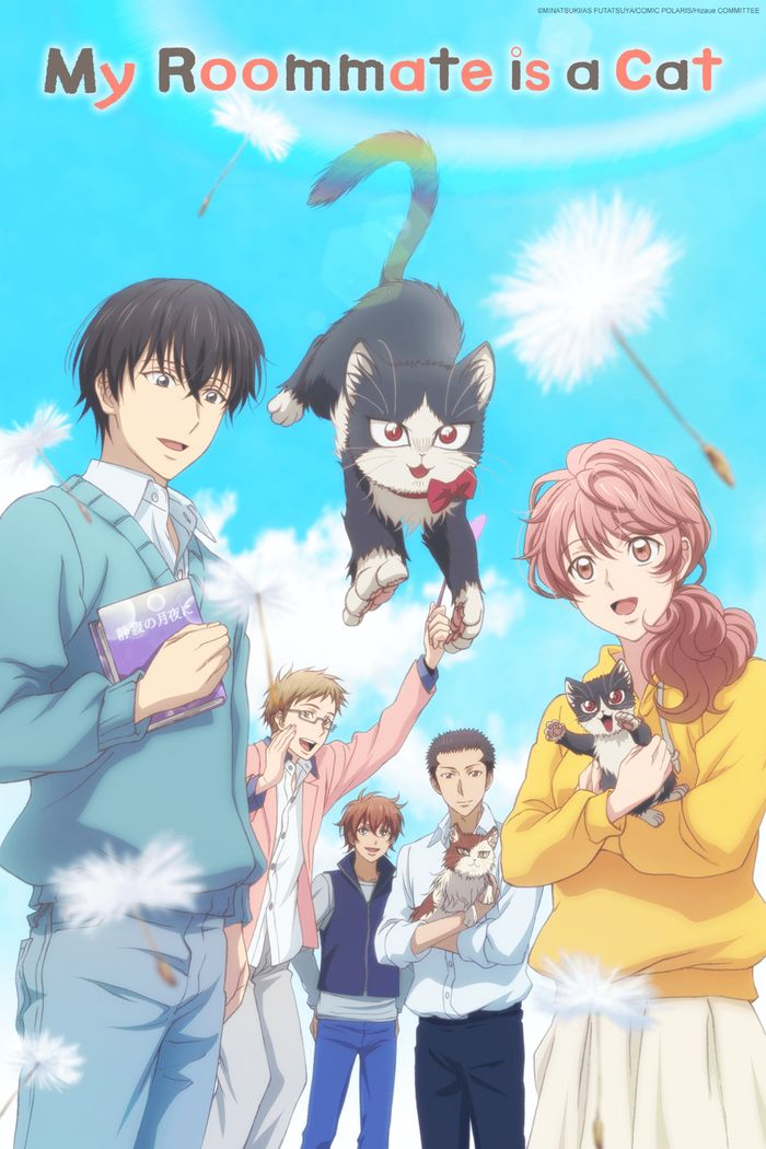 L'anime MY ROOMMATE IS A CAT le 9 janvier sur Crunchyroll