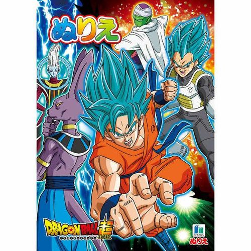 Livre de coloriage dragon ball super fiche produit sur tvhland - Dessin de dragon ball super ...