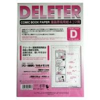 Deleter Comic Strip 4 Frame Layout D type 135 B4