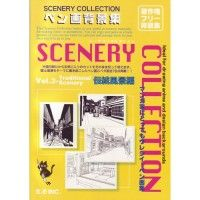 Scenery collection vol.3 - Traditional scenery