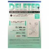 Deleter Comic Rough Sketch Paper B4 70kg 40f