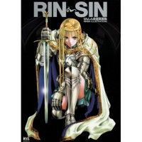 Rinsin Illustrations