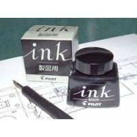 Ink Pilot - SEIZUYO (drafting ink) - Drawing