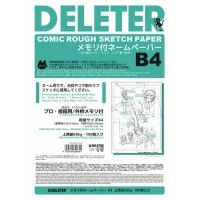Deleter Comic Rough Sketch Paper 55kg 100f B4