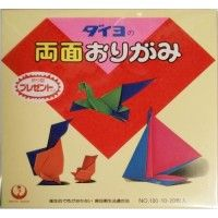 Origami 20 feuilles couleurs assorties unies double face