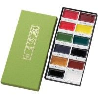 Set Aquarelle GANSAI - 12 couleurs