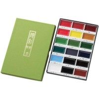 Set Aquarelle GANSAI - 18 couleurs