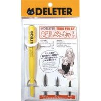Trial Pen Set DELETER