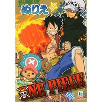 Livre de coloriage - One Piece