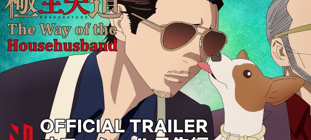 Anime Netflix : Trailer La Voie Du Tablier