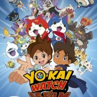 yo-kai-watch-film